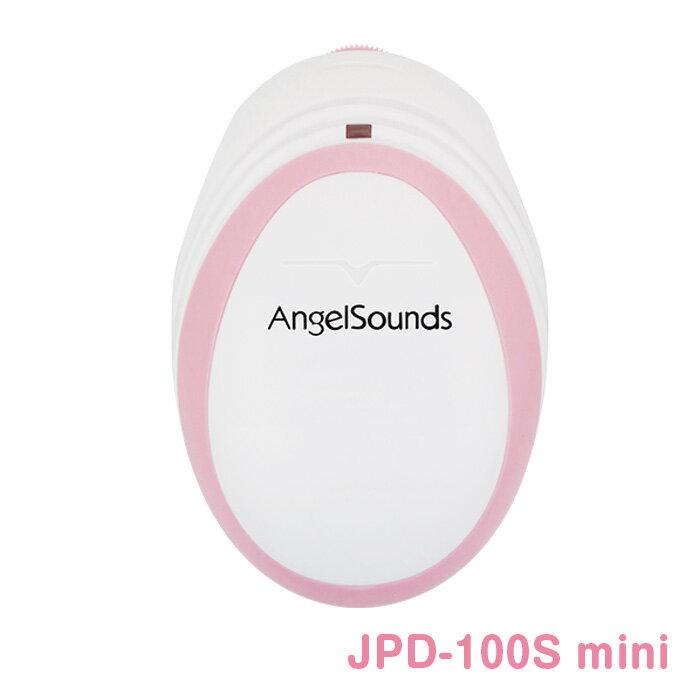 【大好評につき送料無料期間延長!】胎児超音波心音計エンジェルサウンズ JPD-100S mini