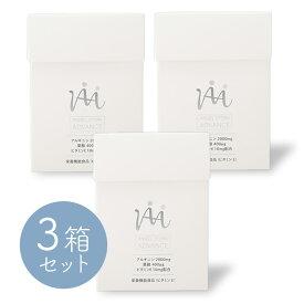 【送料無料】葉酸 サプリ 産婦人科医開発 妊娠 妊活 エンゼルストーク ADVANCE アドバンス 3箱(90包)セット ジュレタイプ