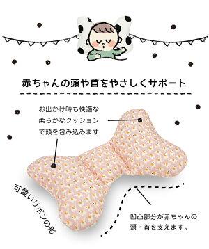 リボン型ベビー枕