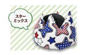 【メール便送料無料】セーフティーヘルメットベビー乳幼児用スポンジヘルメット