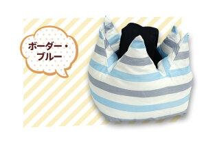 【クリックポスト送料無料】セーフティークラウンベビーヘルメット