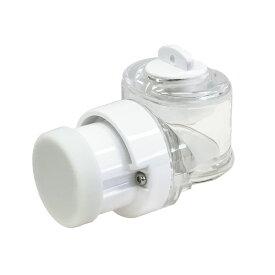 【送料無料】アンジュスマイル メッシュ式超音波ネブライザ 薬液カップ ネブライザー