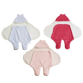 【送料無料】ベビー ブランケット足付きブランケット 防寒 おくるみ 冬 かわいい モコモコ 子供 赤ちゃん