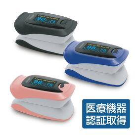 【送料無料】パルスオキシメーター JPD-500D 血中酸素濃度計 心拍計 脈拍 spo2 灌流指標 高山病 登山