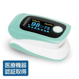 ■送料無料■ パルスオキシメーター JPD-500E (カラー:ミントグリーン) 血中酸素濃度計 心拍計 脈拍 spo2 灌流指標 高山病 登山