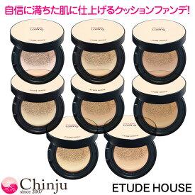 【クッション】 Etude House エチュードハウス ダブルラスティング クッション 15g SPF34/PA++ オルチャン ドファサル 日焼け止め カバー マット クッションファンデーション 韓国コスメ 韓国化粧品