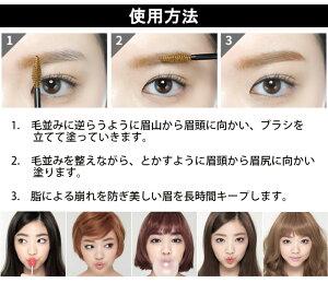 【ネコポス速達便】エチュードハウスアイブローカラーETUDEHOUSEColorMyBrows眉マスカラ韓国化粧品韓国コスメ