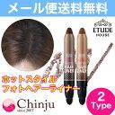 メール便送料無料 ETUDE HOUSE エチュードハウス ホットスタイルフォットヘアライナー Hot Style Photo Hair Liner 2.7g ...