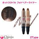 【ネコポス速達便】 ETUDE HOUSE エチュードハウス ホットスタイルフォットヘアライナー Hot Style Photo Hair Liner …