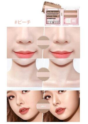 【ネコポス速達便】16フィルターショット16FILTERSHOT16ブランド立体輪郭3Dメイク小顔メイクコントゥールブラッシュ韓国コスメ韓国化粧品
