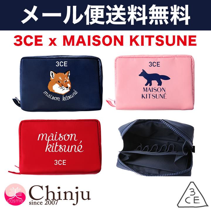 3CE ポーチ メゾンキツネ 3CE x MAISON KITSUNE 化粧ポーチ BAG スタイルナンダ 韓国コスメ