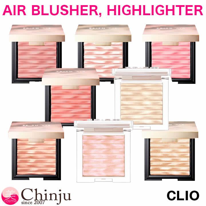【ネコポス速達便】 clio クリオ プリズム エアブラッシャー ハイライター CLIO PRISM AIR BLUSHER HIGHLIGHTER 韓国コスメ 韓国化粧品