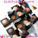 【ネコポス速達便】 クリオ clio プリズム エア アイシャドウ CLIO PRISM AIR SHADOW 韓国コスメ 観光化粧品 メイクアップ