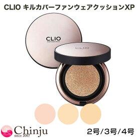 【ネコポス速達便】 クリオ CLIO キルカバー ファンウェア クッション XP 15g×2 CLIO KILL COVER FOUNWEAR CUSHION XP ファンデーション 韓国コスメ