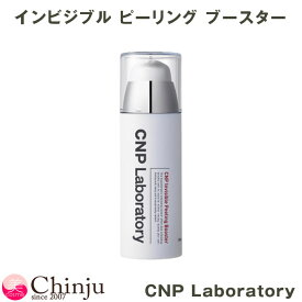 CNP Laboratory チャアンドパク インビジブル ピーリング ブースター 100ml 韓国コスメ スキンケア 美容液 ドクターズコスメ