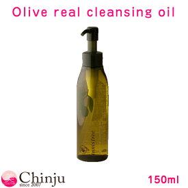INNISFREE イニスフリー Olive real cleansing oil オリーブ リアル クレンジング オイル 150ml 韓国コスメ 【05P18Jun16】