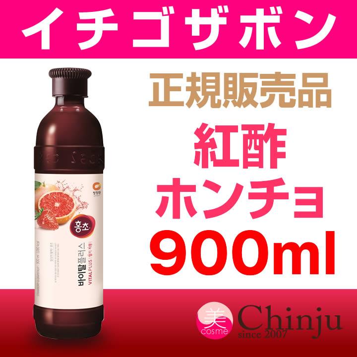 【新商品】紅酢ホンチョ イチゴザボン 900ml 苺 ザボン 健康酢 飲料 【05P18Jun16】