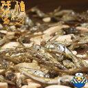 【クーポン利用で80円OFF!1000円ポッキリ 4/9 20:00〜4/16 1:59】送料無料 アーモンド小魚 たっぷり330g 毎日食べる…