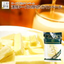 濃厚チーズのチーズスティック カマンベール入り 45g チーズ工房シリーズの一番人気!!\キャッシュレス5%還元/