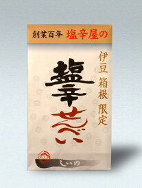 ●塩辛屋の『 塩辛せんべい 』 2枚×16袋