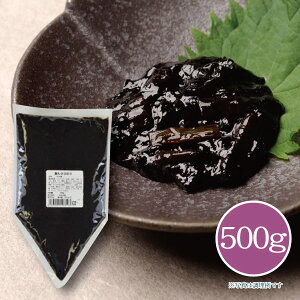 【メーカー直送】 しいの食品 ●葉わさびのり 業務用 500g
