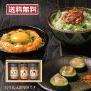 【メーカー直送】 しいの食品 ●松五郎3本セット(いか塩辛・うにいか・たこわさび)
