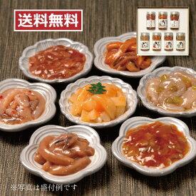 ●【送料無料】【楽ギフ_包装】しいの食品 珍味お試し7本セット