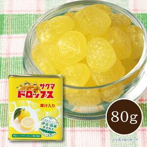 しいの食品 ●伊豆箱根ニューサマーオレンジドロップス