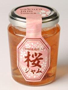 ●桜ジャム 140g