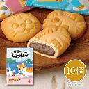 しいの食品 ●伊豆のととねこ(チョコナッツクリーム味) 10個入