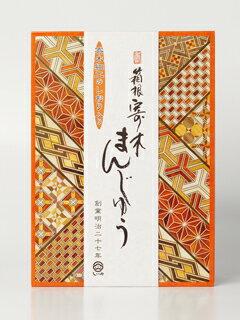 ●箱根寄木まんじゅう 12個入