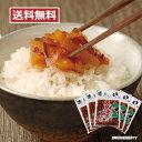 【メーカー直送】 しいの食品 ●スタミナ漬 380g×5袋セット
