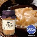 【メーカー直送】 しいの食品 ●いか塩辛 本身づくり 260g
