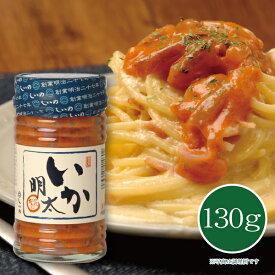 【メーカー直送】しいの食品 ●いか明太 130g
