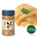 【メーカー直送】 しいの食品 ●いか塩辛 ゆず入り 130g