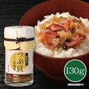 【メーカー直送】 しいの食品 ●海鮮漬 つぶ貝 桜海老 130g