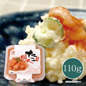 【メーカー直送】しいの食品 ●たこ明太 110g(カップ)