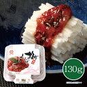 【メーカー直送】 しいの食品 ●梅くらげ 130g(カップ)