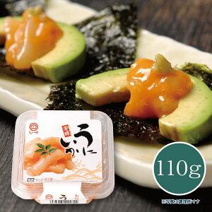 【メーカー直送】しいの食品 ●うにいか 110g(カップ)