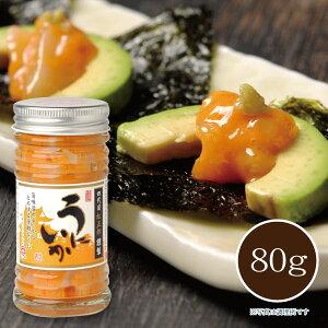 【メーカー直送】しいの食品 ●うにいか 80g