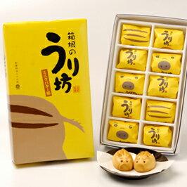 ●箱根の うり坊(ミルクバター餡饅頭) 10個入