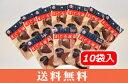 ●【送料無料】まぐろ酒盗 35g(7g×5袋入)×10袋