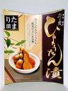 ●ひょうたんたまり漬(小箱入) 160g