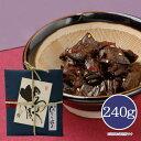 【メーカー直送】 しいの食品 ●ぴりり茄子(和紙袋) 240g