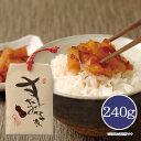 【メーカー直送】しいの食品 ●すたみな漬 (和紙袋) 240g