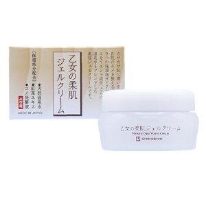 乙女の柔肌ジェルクリーム 55g 保湿クリーム スクワラン コラーゲン 乾燥肌におすすめ 地の塩社