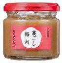 裏ごし梅肉(白) 120g(ビン)