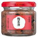 梅茶漬 120g(ビン)