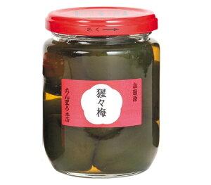 猩々梅  170g(ビン)