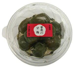 曽我の甘梅  230g(カップ)